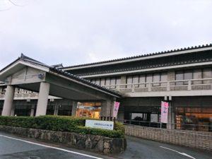 太宰府市文化ふれあい館